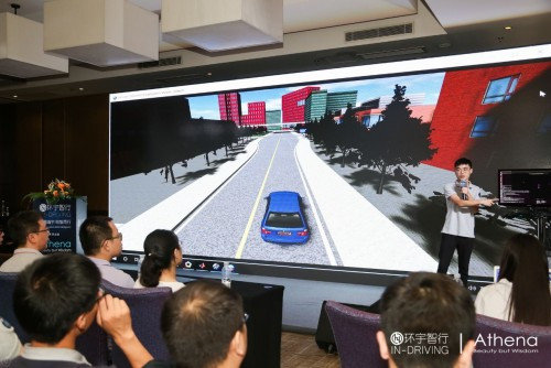 Starting! Huanyu Zhixing released domestic autonomous driving software